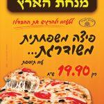 מוצרי דפוס שונים בחיפה